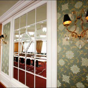 Interieur Konferenzraum Badhotel Tagung